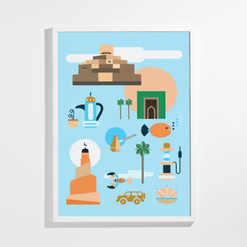 Qatar Illustration Poster Frame